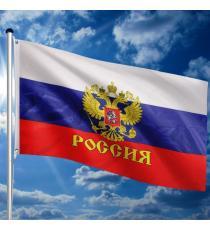 Vlajkový stožár vč. vlajky Rusko - 650 cm